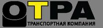 ОТРА - Экспресс доставка